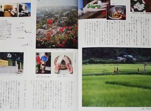 ブータン染織の旅報告書2016