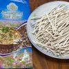 ブータンの蕎麦、乾麺を料理してみました Bhutanese buckwheat noodle