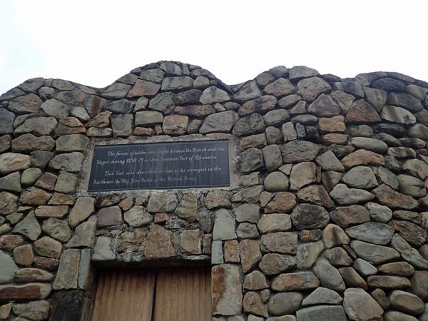 コノマ村の要塞