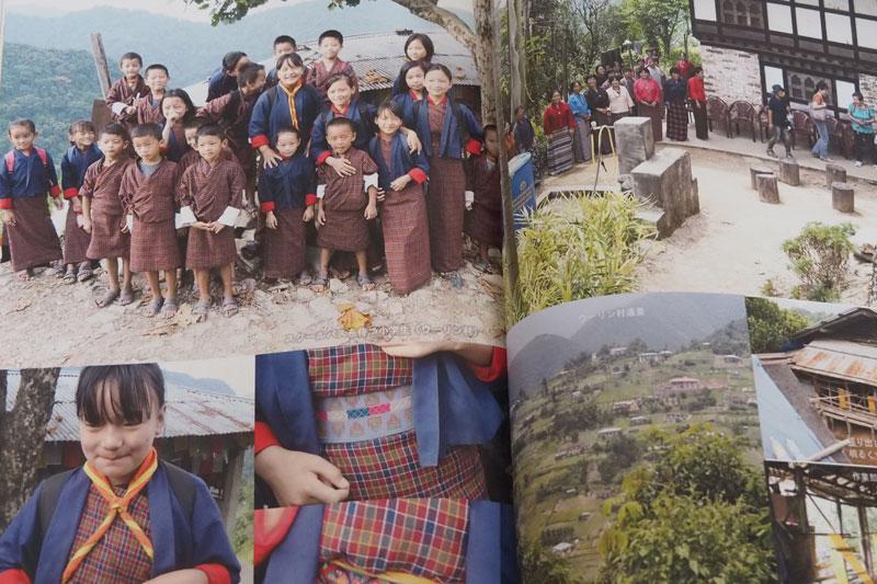 東ブータン染織の旅