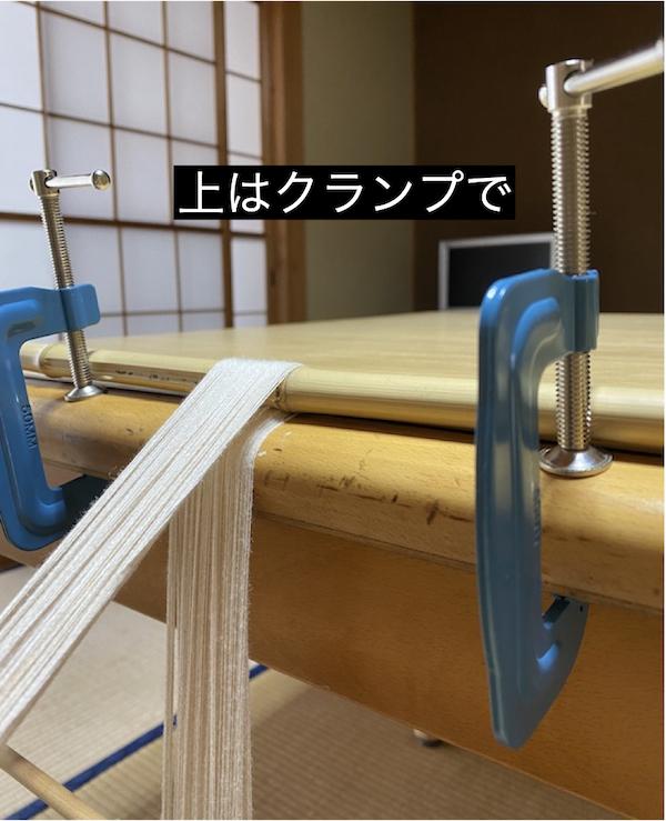 ブータンの織り機代用