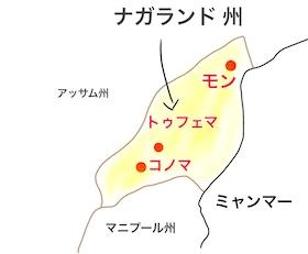 ナガランドの地図
