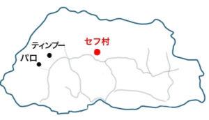 セフ村の位置
