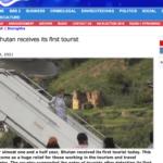 ブータンのニュース