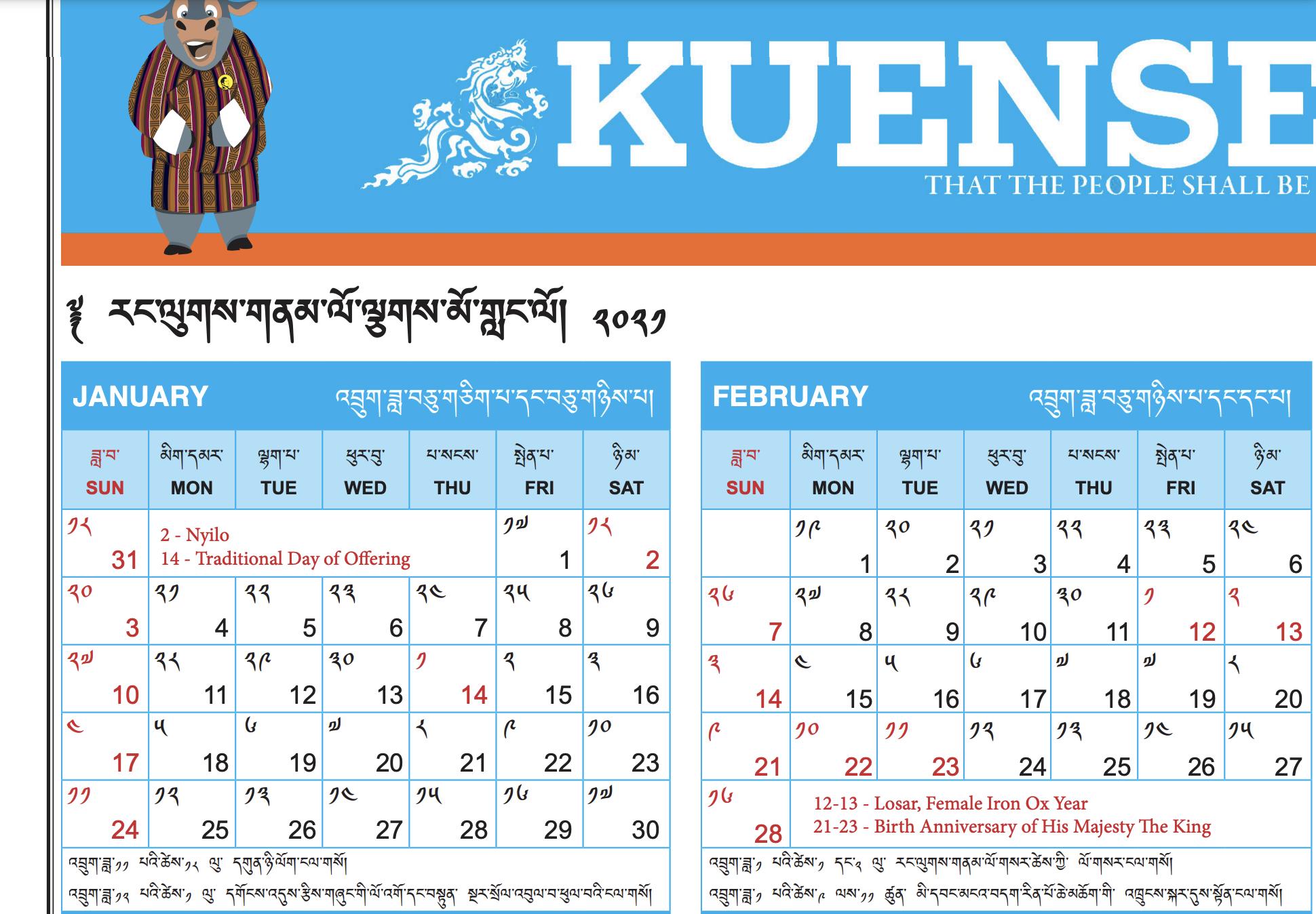 ブータンのカレンダー